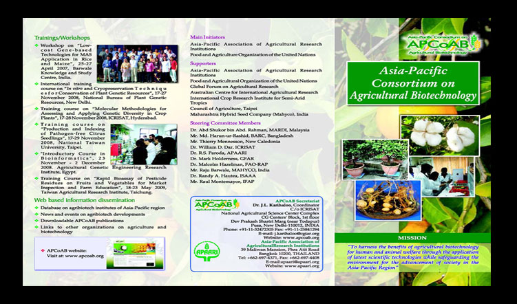 APCoAB Flyer