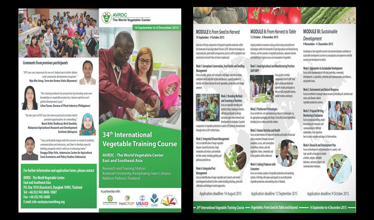 34th International Vegetable Training Course on 14 September – 4 December 2015 at Nakhon Pathom, Thailand