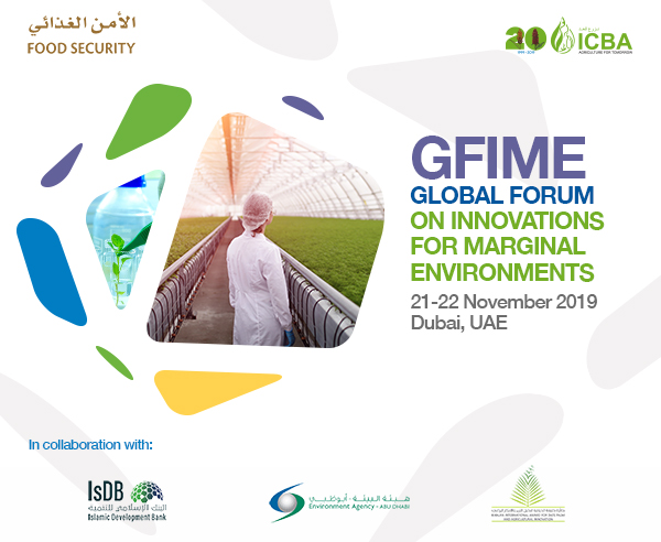 Global Forum on Innovations for Marginal Environments