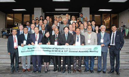 Executive Committee Meeting, 21 December 2018, Taipei, Taiwan