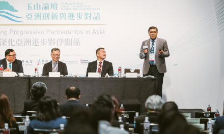 APAARI in the 3rd Yushan Forum: Asian Dialogue for Innovation and Progress