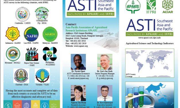 ASTI Brochure