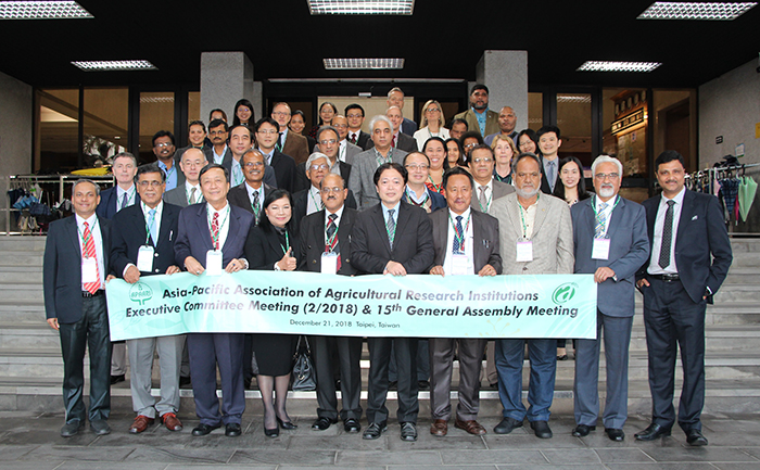 15th General Assembly Meeting, 21 December 2018, Taipei, Taiwan