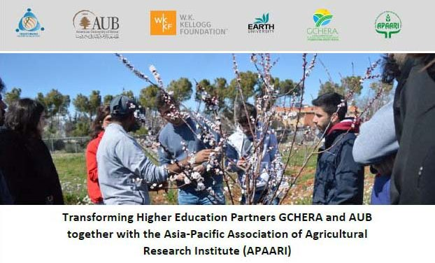 Webinar: Experiential Learning in Agriculture Education