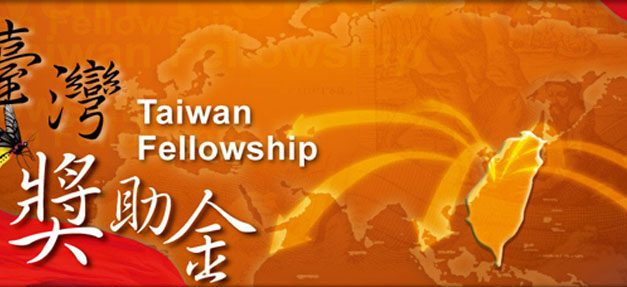 2021 MOFA Taiwan Fellowship